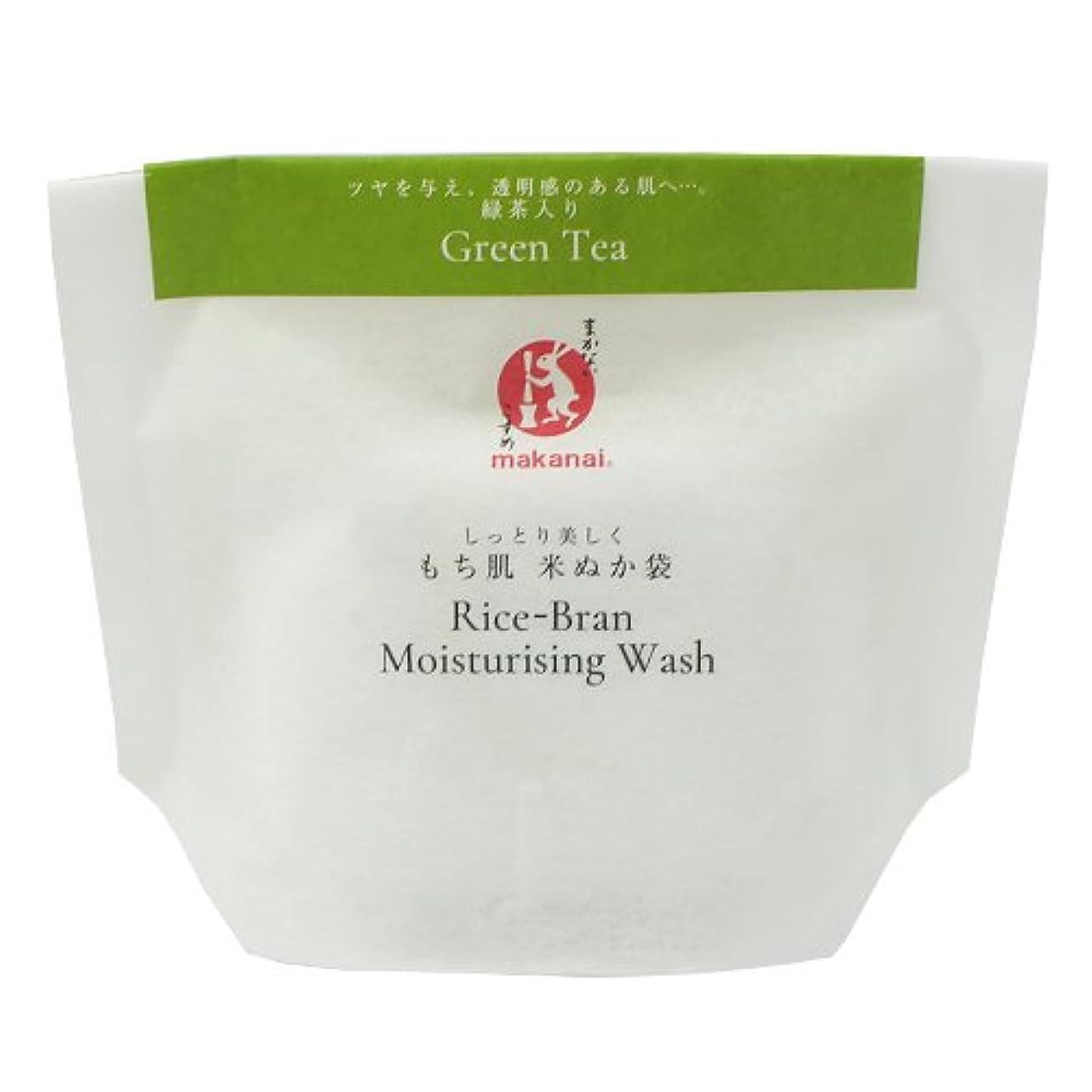 エージェント広大な同化まかないこすめ もち肌米ぬか袋(緑茶)27g
