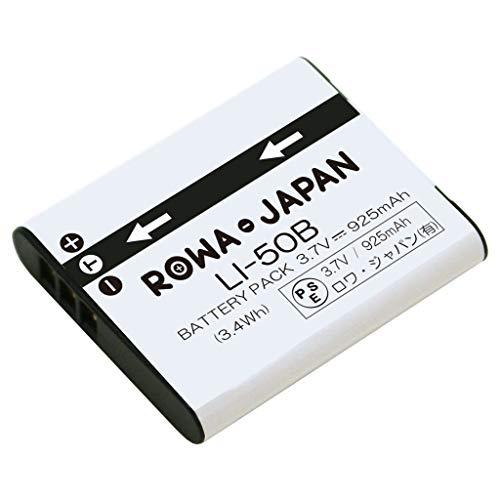 【国内市場向け】【ロワジャパンPSEマーク付】D-LI92 互換 バッテリー PENTAX ペンタックス Optio I-10 RZ10 RZ18 WG-1 WG-2 WG-3 X70 対応【実容量高】