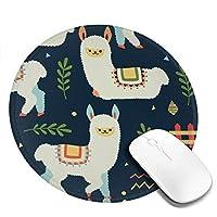アルパカ かわいい01 マウスパッド 円形 個性的 おしゃれ 柔軟 かわいい ゴム製裏面 ゲーミングマウスパッド PC ノートパソコン オフィス用 丸型 デスクマット 滑り止め 耐久性が良い おもしろいパターン