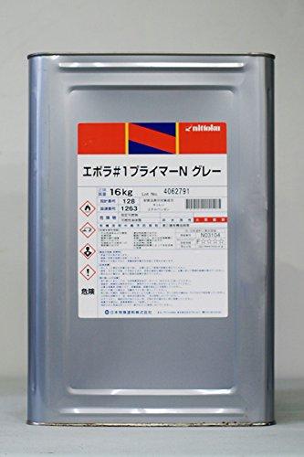 日本特殊塗料 エポラ#1プライマー グレー 16kg