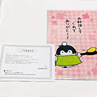 当選品 コウペンちゃん オリジナル A4 クリアファイルセット 5枚入