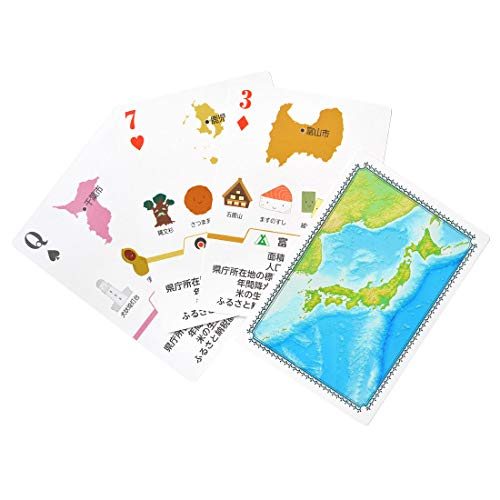 トランプ カード 学べる 世界がわかるトランプ 日本がわかるトランプ おしゃれ 玩具 おもちゃ 知育玩具 学習玩具 地理 世界地図 国旗