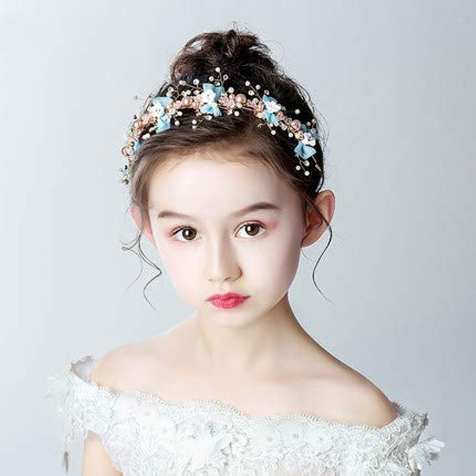 Girl's Tiara Bridal Blue bow yellow pearl flower girl headband for Wedding Bride,Bridesmaid and Girls (Blue)