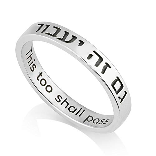 Marina Jewellery 925 Sterling Silver Engraved Ring Womens, Mens Band - This Too Shall Pass - in Hebrew, English