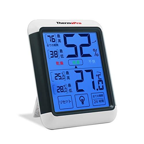 ThermoPro湿度計デジタル 温湿度計室内 LCD大画面温度計 最高最低温湿度表示 タッチスクリーンとバックライ...