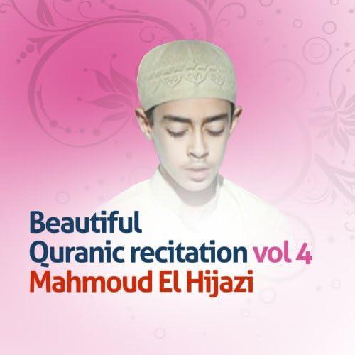Mahmoud El Hijazi
