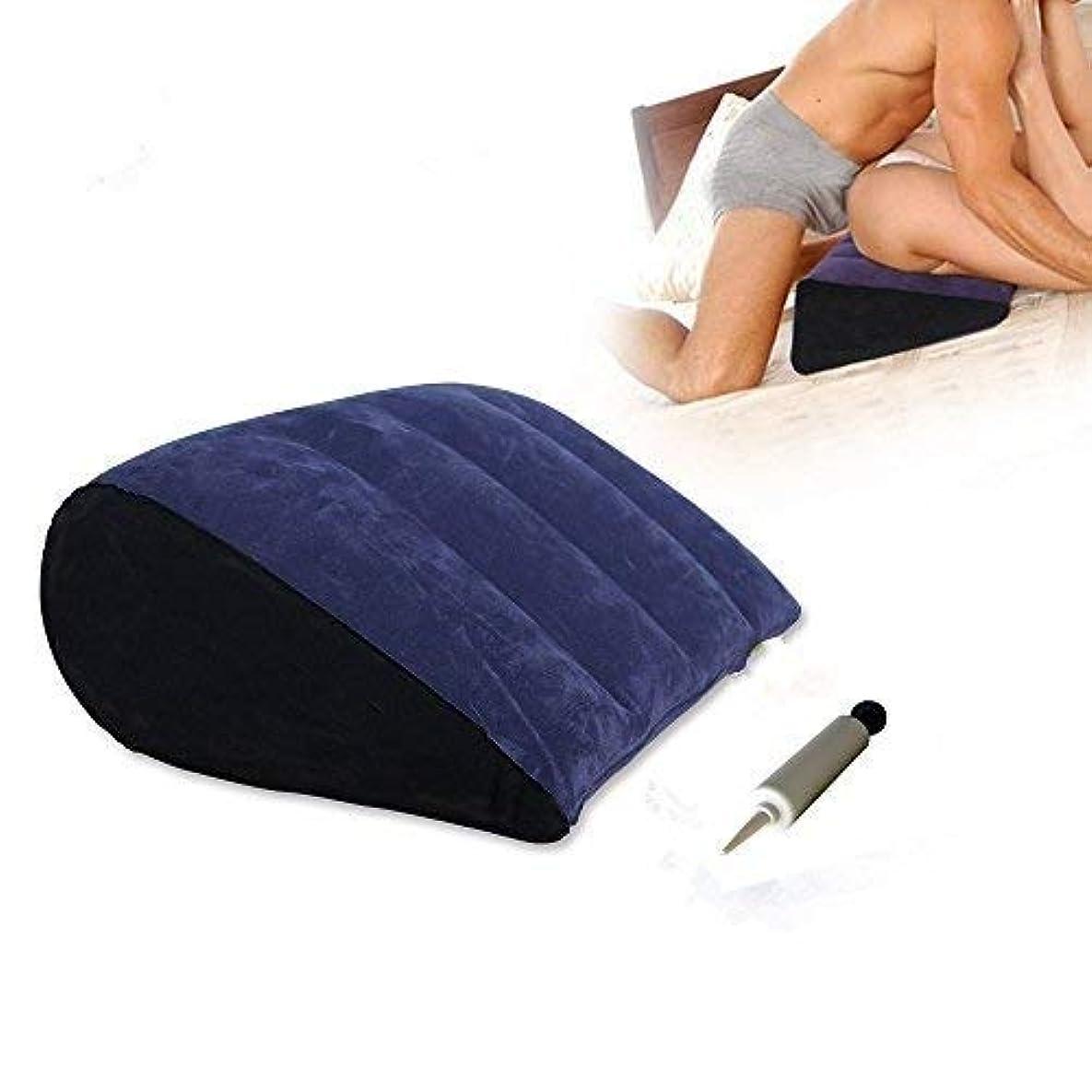 正直傘隔離YI-LIGHT カップルポジショニングセット家具インフレータブル農業枕クッション枕