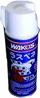 ワコーズ RP-C ラスぺネ 業務用 業務用浸透潤滑剤 A121 350ml A121