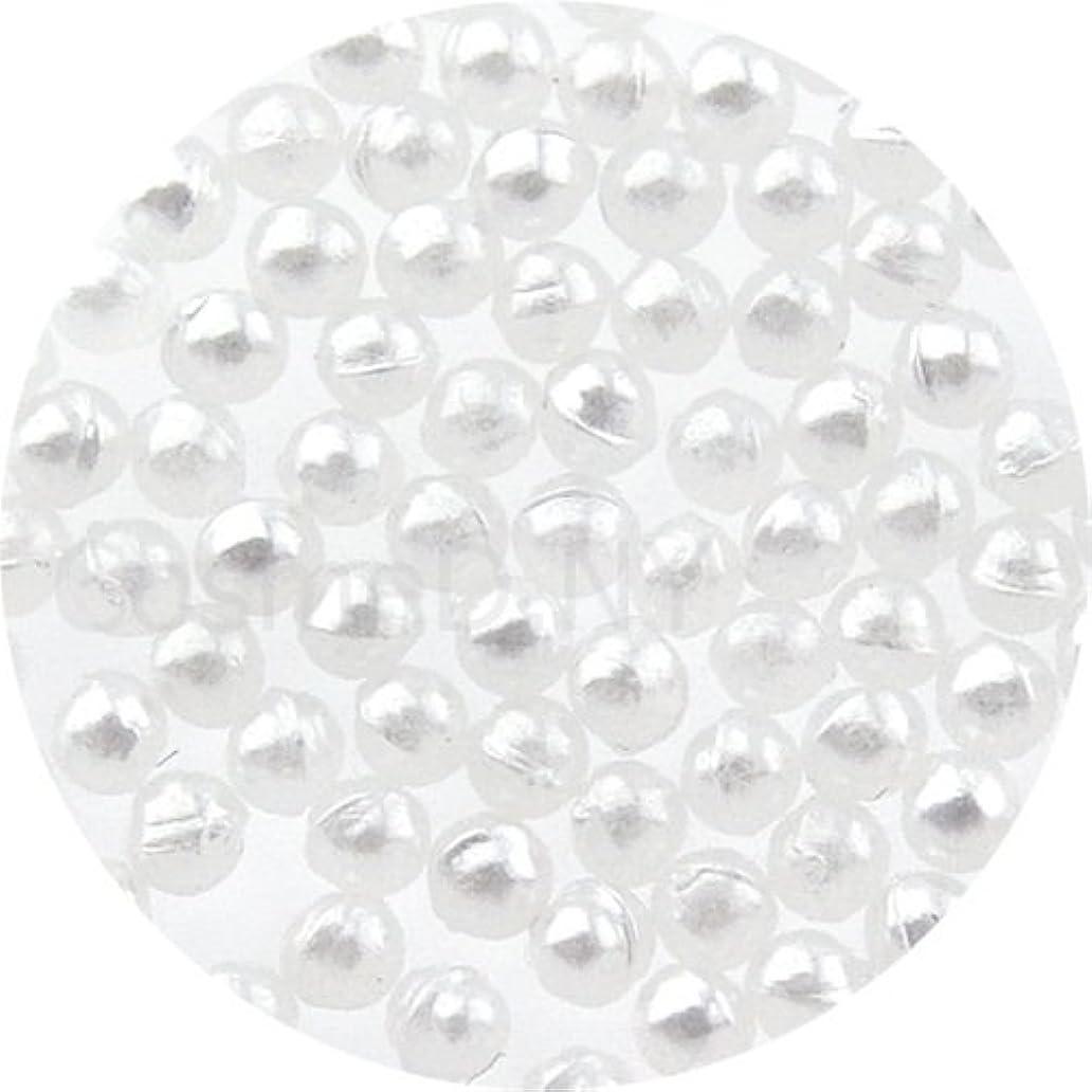 ユーザー滞在ブランデーパールストーン球1.5mmホワイト