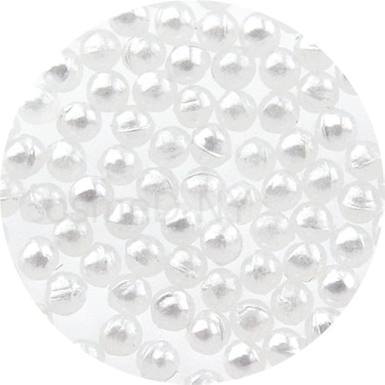 変位月学校の先生パールストーン球1.5mmホワイト