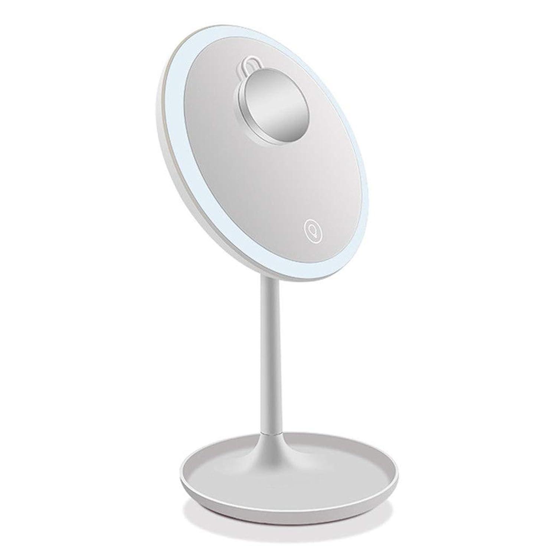 カリキュラムバーター戸棚Led化粧鏡 カウンター化粧品メイクアップのために1X / 5 X倍率タッチスクリーン調光LEDライト付き化粧鏡のUSB充電式バニティミラー(ホワイト、ピンク) ポータブル化粧鏡 (色 : 白, サイズ : 20cm)