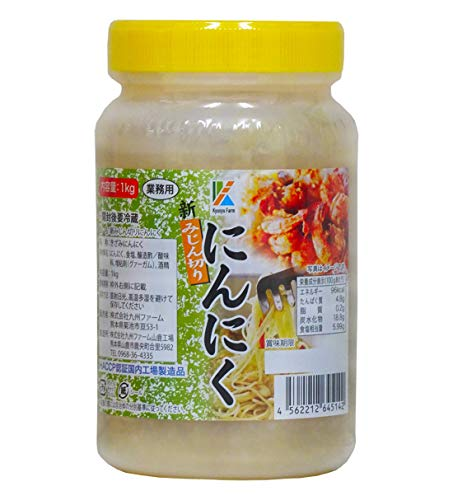 九州ファーム みじん切りにんにく1kg