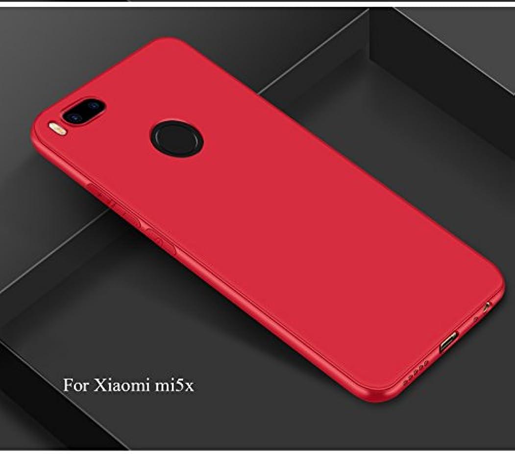 Jicorzo - 小米科技MI6 MI 6 M6用小米科技マイル5倍Mi5x電話カバー用1ケース超薄型フロストソフトシリコンTPUケースA1小米科技マイル