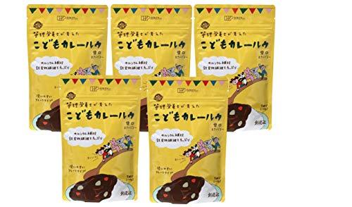 管理栄養士が考えた こどもカレールウ 甘口 110g×5個 ★ コンパクト ★2歳頃から。辛味の少ないスパイスと、りんご果汁で仕上げた植物素材100%の甘口こどもカレールウです。国内産の大豆粉・桑の葉粉・ひじき粉をプラスしました。鉄・食物繊維もたっぷり、カ