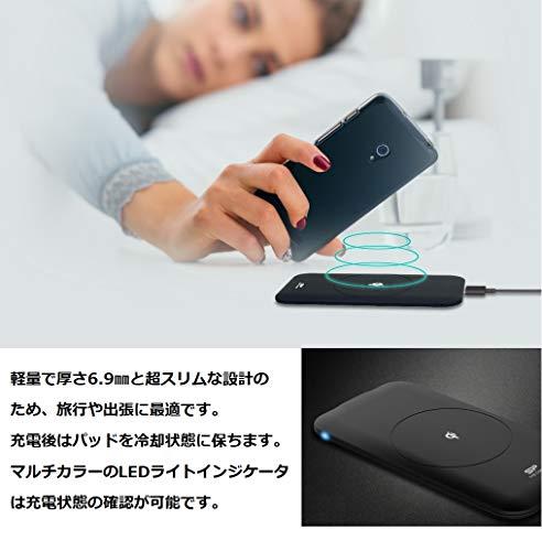 シリコンパワーワイヤレス充電器QI認証急速充電loQI210ブラック薄型iPhone11/11Pro/11ProMax/XS/XSMax/XR/X/8/8PlusSamsungGalaxyLG対応5W&7.5W&10W出力高速充電ワイヤレスチャージャーSP10WASYQI210B1K