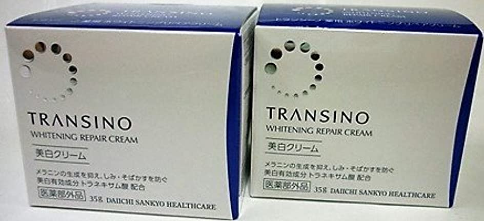 サイクロプス謝る種類<お得な2個パック>トランシーノ 薬用ホワイトニング リペアクリーム 35g入り×2個