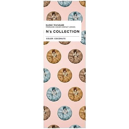N's Collection エヌズコレクションワンデーUV10枚 渡辺直美プロデュースカラコン 【ココナッツ】 ±0.00