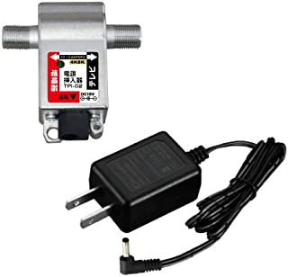 4K8K対応 電源供給機 (ブースター電源部) DC15V 0.6A FE-TPI-SET2