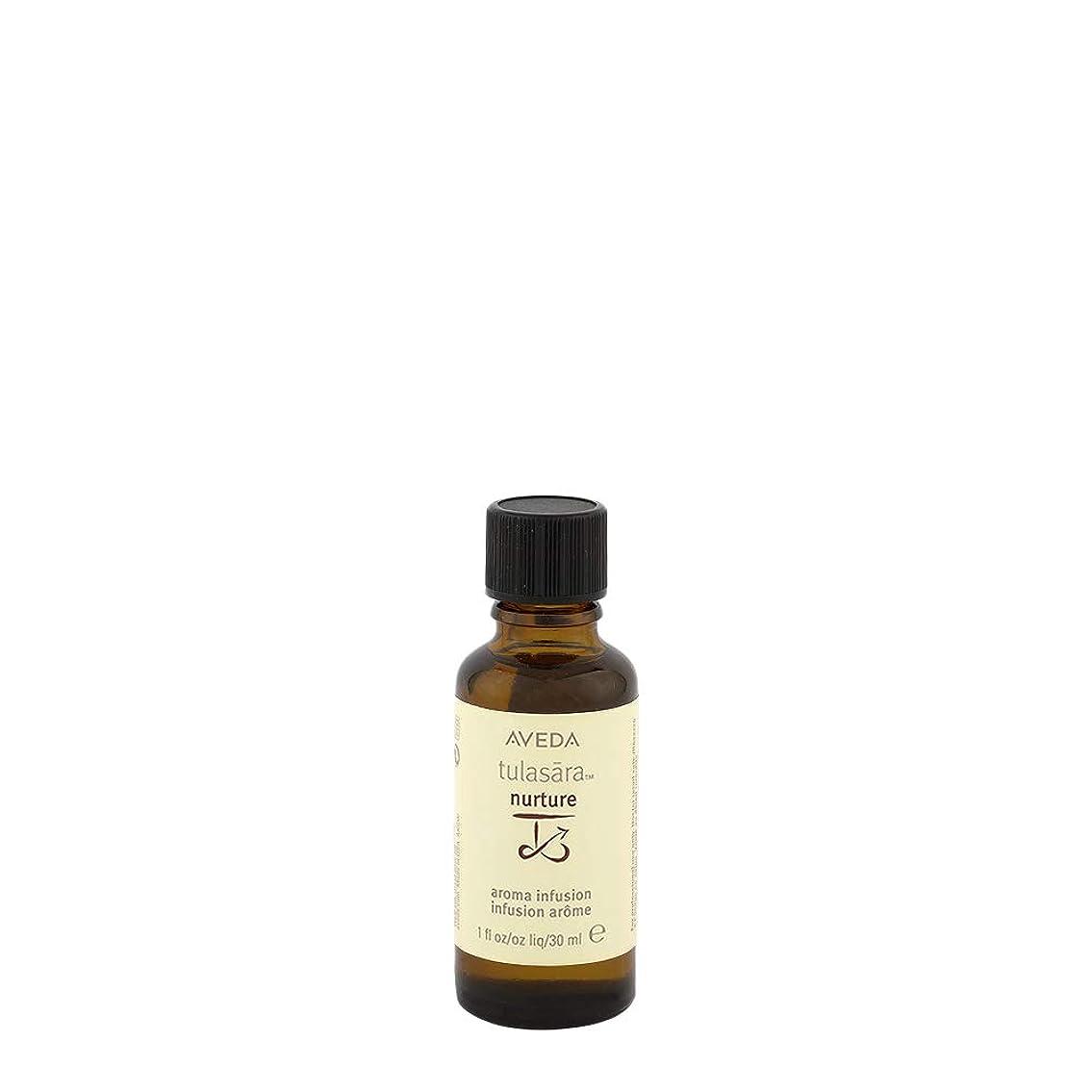 カジュアル生き物真実アヴェダ Tulasara Aroma Infusion - Nurture (Professional Product) 30ml/1oz並行輸入品