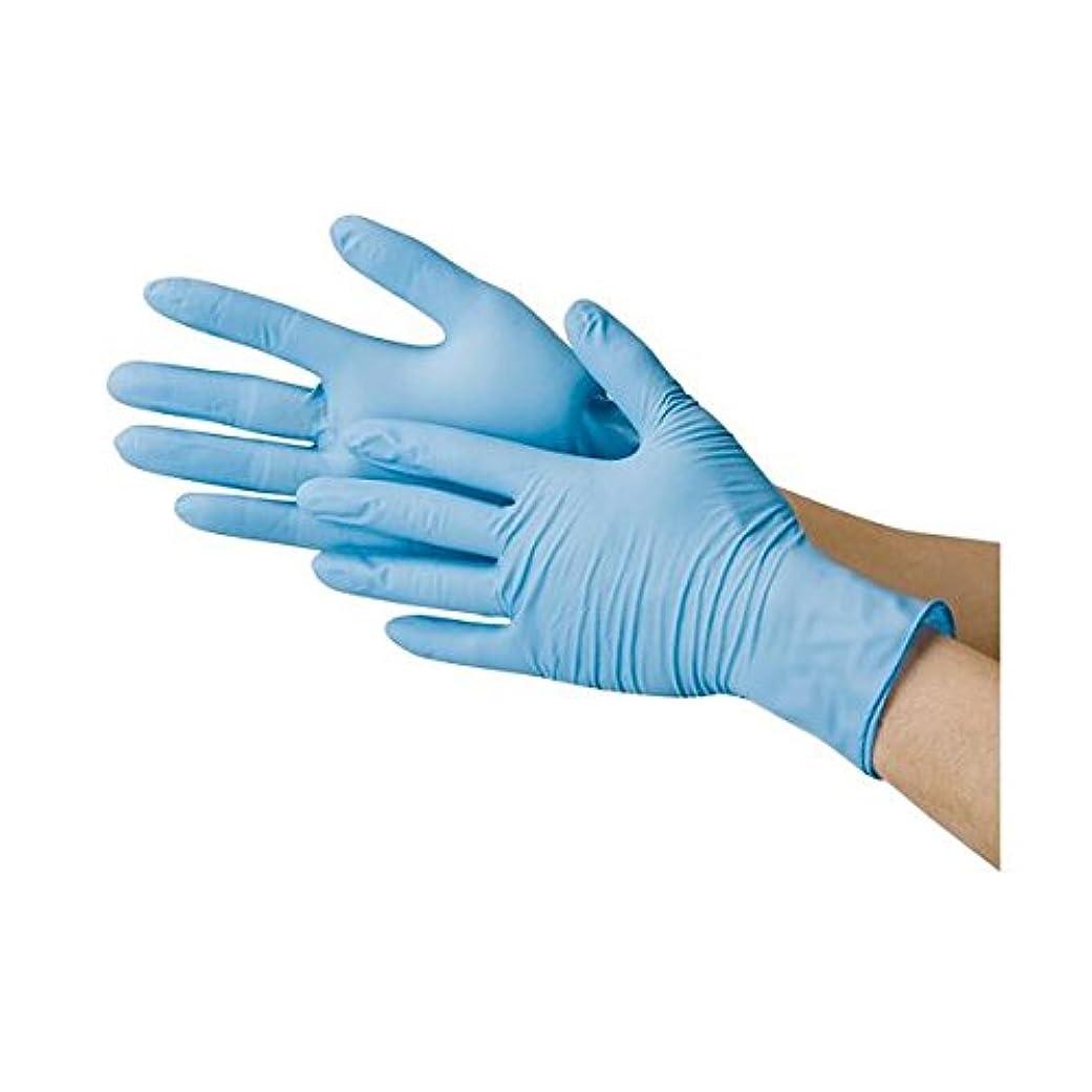 最悪征服人柄川西工業 ニトリル極薄手袋 粉なし ブルーM ds-1915807