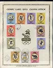 Hungary 1960 Rome Summer Olympic Games first day cancels, SG 1683-93 OLYMPICS SPORT JAVELIN HORSES ANCIENT GREECE ARCHERY DUSCUS BOXING WRESTLING WOLVES JandRStamps