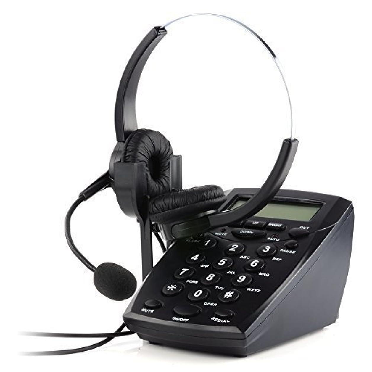 首謀者釈義しつけコールセンター用電話機 PChero FSK/DTMFバックライトダイヤルパッドを搭載され 電話用両耳ヘッドセット付き リダイヤルと呼び出しID表示でき電話機 ビジネス 販売 保険 病院 通信事業者 ヘッドフォン