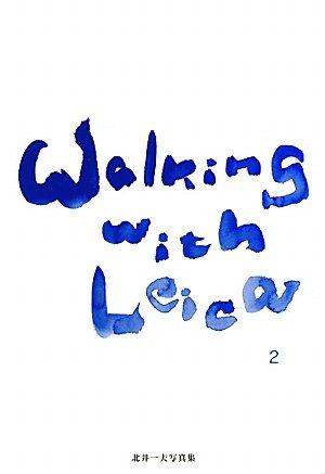 Walking with Leica〈2〉―北井一夫写真集