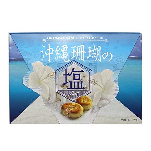 沖縄珊瑚の塩パイ 6個×3箱 優しい塩味が甘さを際立てます