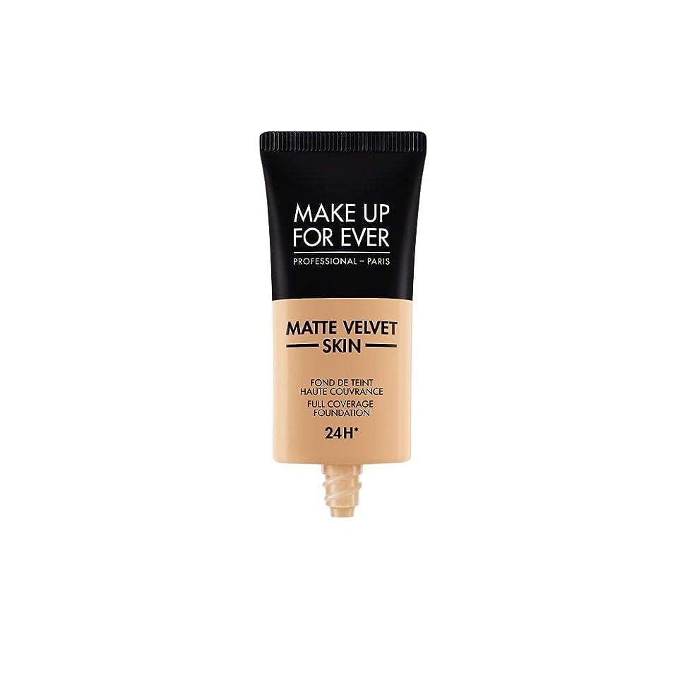 判定高速道路複製するメイクアップフォーエバー Matte Velvet Skin Full Coverage Foundation - # R370 (Medium Beige) 30ml/1oz並行輸入品