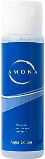 AMONA (アモナ) 高濃度ヒト幹細胞 化粧水 ビタミンC誘導体 セラミド EGF エイジングケア 美白 保湿 無添加 日本製 150ml