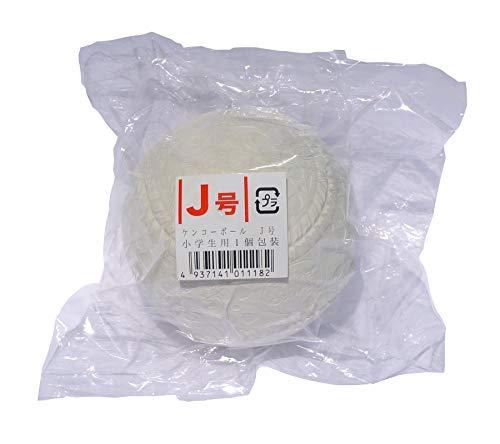 ナガセケンコー 軟式野球公認球 ケンコーボール公認球 J号 1個包装 J-1P