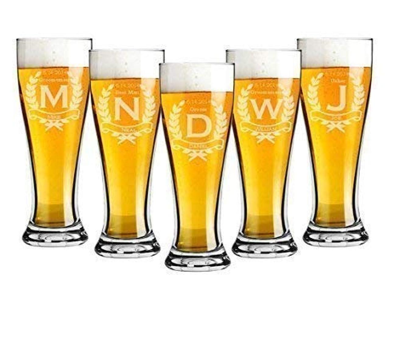 Groomsmen - Pilsner Beer Glass - 16 oz Pint - Set of 2 to 12 - Custom Engraved - Wreath Design - Bride and Groom, Bridesmaid, Bridal Party, Wedding Gift