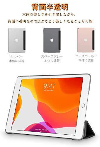 ipad用ケース第8世代ipad10.28世代7世代用カバーNIMASO背面半透明三つ折りスタンドスマートケースハードカバー