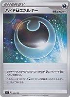 ポケモンカードゲーム PK-S4a-186 ハイド悪エネルギー(キラ)