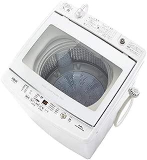 AQW-GV90H-W(ホワイト) 全自動洗濯機 上開き 洗濯9kg