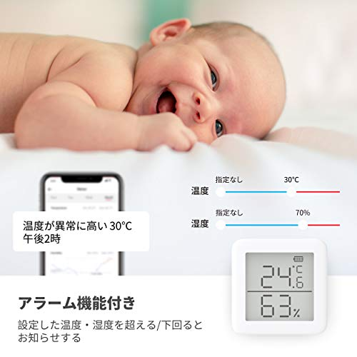 SwitchBot Thermometer Hygrometer iPhone - Android Wireless Temperature Humidity Sensor with Alerts, Add SwitchBot Hub Mini/Plus Compatible with Alexa, Google Home, HomePod, IFTTT