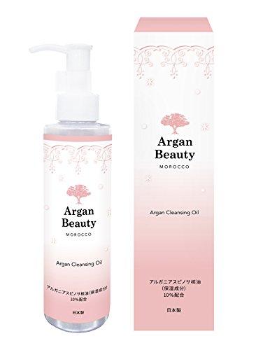 Argan Beauty(アルガンビューティー) AGB クレンジングオイル