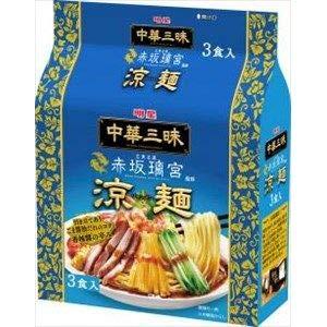 明星食品 ラーメン 中華三昧 赤坂璃宮涼麺 3食×8入