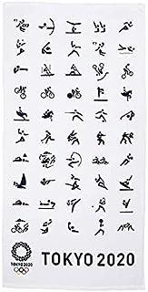 東京2020公式ライセンス商品 ビーチタオル 東京2020 オリンピック スポーツピクトグラム全競技