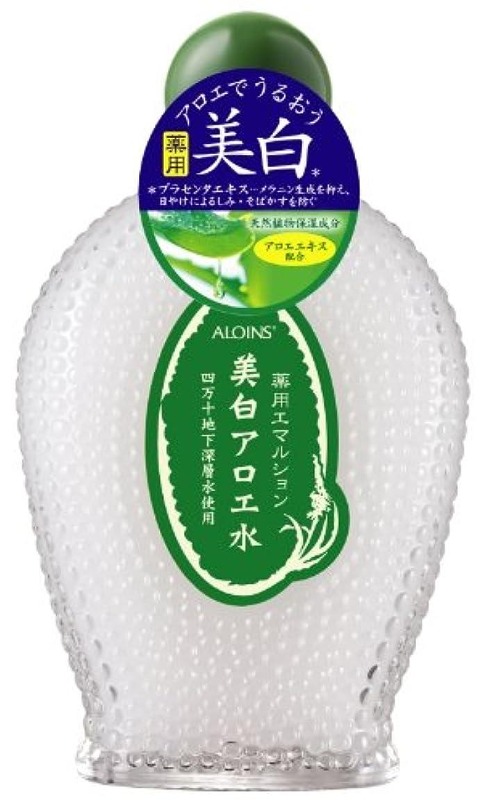 ポーク書き込み野球アロインス 美白アロエ水 薬用エマルション 150mL