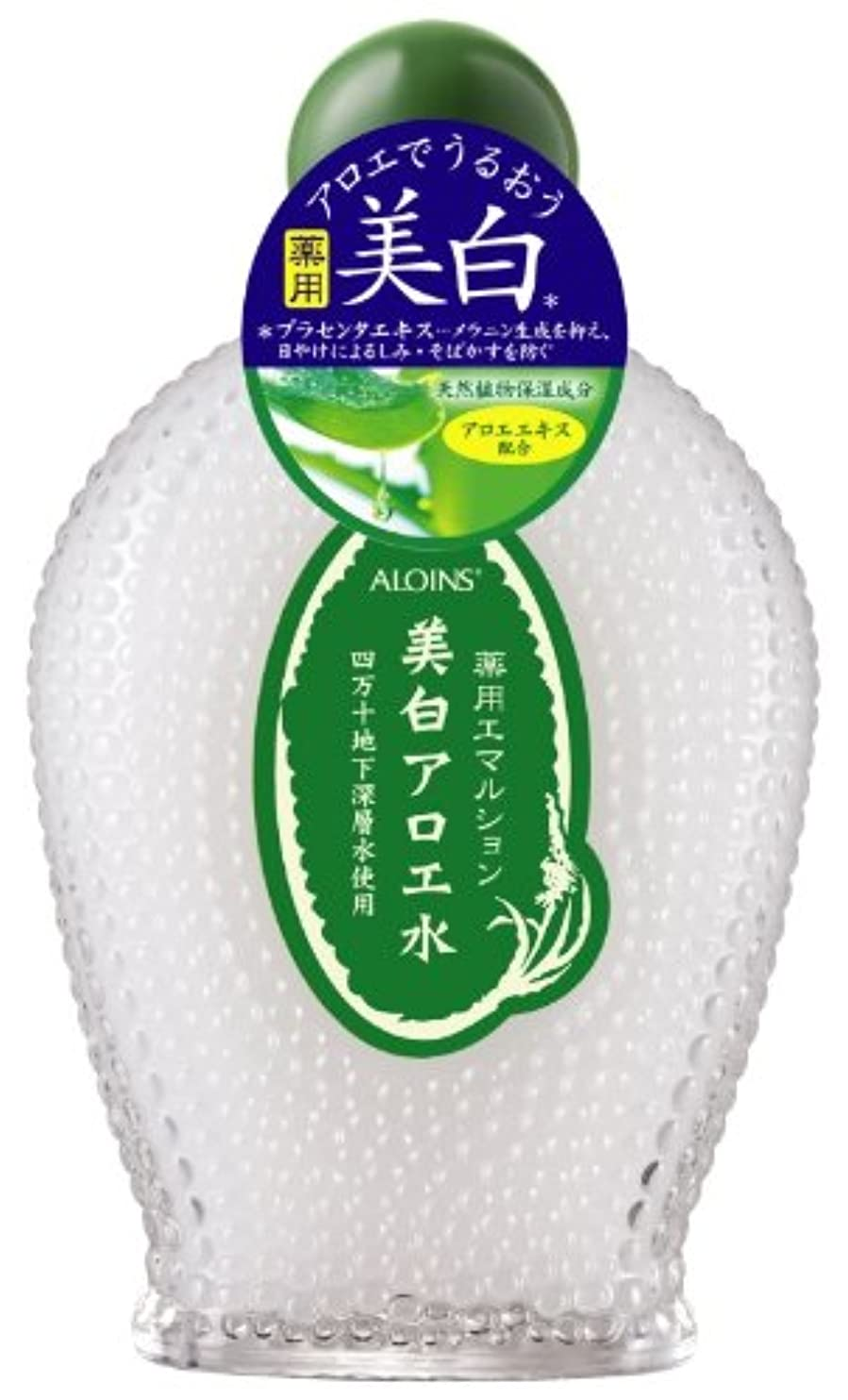 モードリン集団的狂うアロインス 美白アロエ水 薬用エマルション 150mL