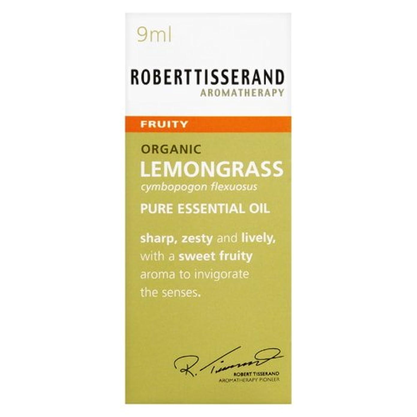 ロビー提唱する脅かすロバートティスランド 英国土壌協会認証 オーガニック レモングラス 9ml