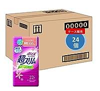 ポイズ 肌ケアパッド 超スリム 2.3mm 安心の中量用60cc 22枚 (女性の軽い尿もれ用)x24個セット