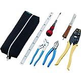 ホーザン(HOZAN) 電気工事士技能試験工具セット 基本工具のセット DK-29 特典ハンドブック付