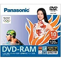 松下電器産業 DVD-RAMディスク 4.7GB(片面120分) 10枚パック LM-AF120L10C