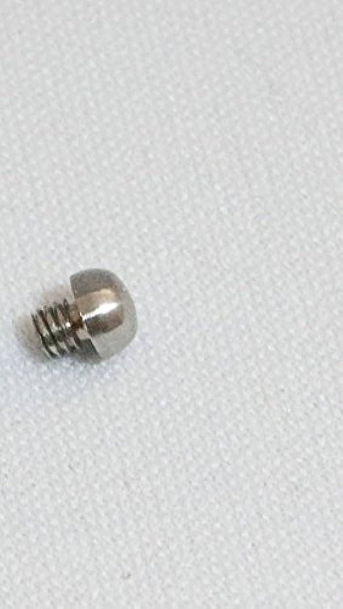 消費者促進する事業内容DEEDS 日本の鋏専門メーカー 金属製 ネジ型 ヒットポイント 2.6mm 美容師 ヘアカット プロ用
