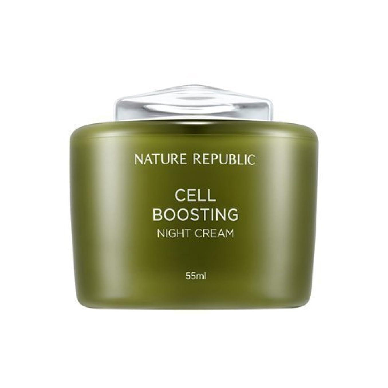 汗上院議員いわゆるNATUREREPUBLIC Cell boosting Night Cream/セルブースティングナイトクリーム+[Sample Gift](海外直送品)