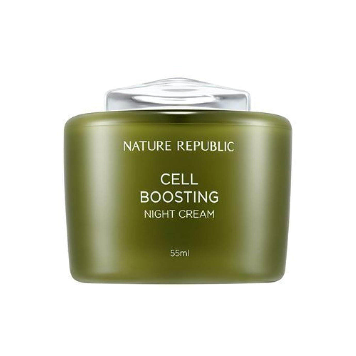 おんどり動かすおばあさんNATUREREPUBLIC Cell boosting Night Cream/セルブースティングナイトクリーム+[Sample Gift](海外直送品)