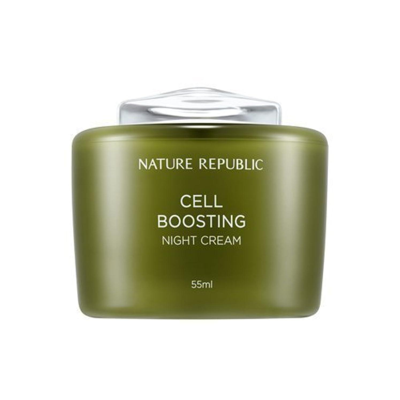最愛のバングおしゃれじゃないNATUREREPUBLIC Cell boosting Night Cream/セルブースティングナイトクリーム+[Sample Gift](海外直送品)