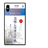 iPhone12mini ケース 強化ガラスケース iPhone12 mini ケース 背面ガラス 四角 TPU 光沢 ツヤ スクエア スマホケース おしゃれ 牛乳 ノート クレパス 学習長 パロディ おもしろ 選べる10デザイン A 301-sanmaruichi-